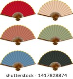 chinese fans and japanese fans  ... | Shutterstock .eps vector #1417828874