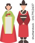korea vector korean characters... | Shutterstock .eps vector #1417912637