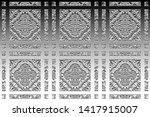 black and white relief convex...   Shutterstock . vector #1417915007