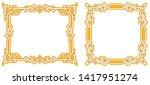square and rectangular frame... | Shutterstock .eps vector #1417951274