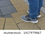 tactile paving is a system of... | Shutterstock . vector #1417979867