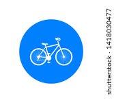 bicycle. bike icon. cycling...