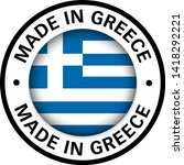made in greece flag icon | Shutterstock .eps vector #1418292221