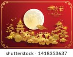 mid autumn festival or moon... | Shutterstock .eps vector #1418353637