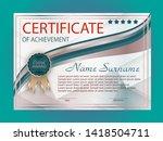 certificate of achievement ... | Shutterstock .eps vector #1418504711