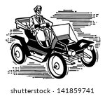 1940,1950,40s,50s,advertising,americana,art,automobiles,automotive,buggy,carriages,cars,carts,classic,clip
