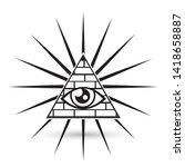 Black Pyramids Egyptian Icon....