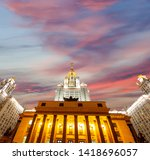 moscow  russia   may 17  2019 ... | Shutterstock . vector #1418696057