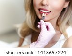 white teeth and beautiful smile ... | Shutterstock . vector #1418697224