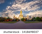 moscow  russia   may 17  2019 ... | Shutterstock . vector #1418698037