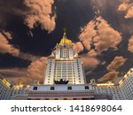 moscow  russia   may 17  2019 ... | Shutterstock . vector #1418698064