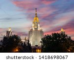 moscow  russia   may 17  2019 ... | Shutterstock . vector #1418698067