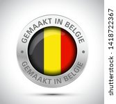made in belgium flag metal icon  | Shutterstock .eps vector #1418722367