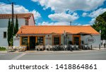 azeitao  portugal   june 7 ... | Shutterstock . vector #1418864861