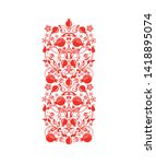 floral ethnic red decorative...   Shutterstock .eps vector #1418895074