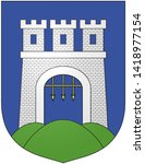 Coat of arms of the city of Kaposvar. Hungary
