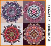 circle ornament  ornamental... | Shutterstock .eps vector #141899569