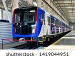 Belarus  08  Jun  2019   Rail...