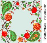 floral ethnic border with...   Shutterstock . vector #1419087284