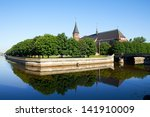 Kant's island in Kaliningrad. Russia - stock photo