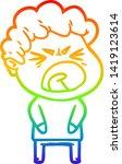 rainbow gradient line drawing... | Shutterstock .eps vector #1419123614