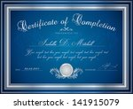 Dark blue Certificate / Diploma of completion (design template / sample background) with floral pattern (watermarks), border. Useful for: Certificate of Achievement, Certificate of education, awards