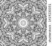 seamless tracery tile mehndi... | Shutterstock .eps vector #1419230351