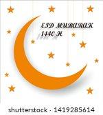happy eid mubarak 1440 h   Shutterstock . vector #1419285614