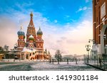 Moscow. Russia. Winter St. Basil