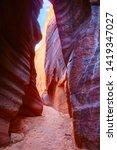 canyon walls in buckskin gulch  ... | Shutterstock . vector #1419347027