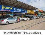 Nonthaburi   Bang Bua Thong  9...