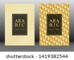 ottoman pattern vector cover... | Shutterstock .eps vector #1419382544