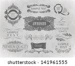 vector typography  calligraphic ... | Shutterstock .eps vector #141961555