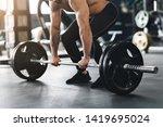 hard strength workout. muscular ...   Shutterstock . vector #1419695024