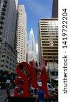 Pop Art Sculpture Named Hope...
