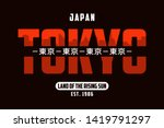 tokyo slogan for t shirt with... | Shutterstock .eps vector #1419791297