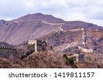Great Wall Of China  Mutianyu...