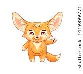 smiling fennec fox swings its... | Shutterstock .eps vector #1419899771