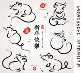 set of hand drawn mouse in... | Shutterstock .eps vector #1419916064