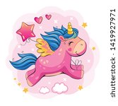 flying pink unicorn with a...   Shutterstock . vector #1419927971