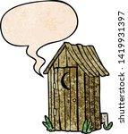 cartoon traditional outdoor... | Shutterstock .eps vector #1419931397
