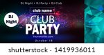 party flyer poster. futuristic... | Shutterstock .eps vector #1419936011