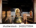 Otowa-san Kiyomizu-dera Temple. Bodhisattva Fureai Kannon Statue. Kyoto, Japan. Characters Meaning: Fureai Kannon.