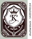 frame border vintage label or... | Shutterstock .eps vector #1420190114