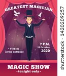 magic poster invitation. circus ... | Shutterstock .eps vector #1420209257