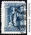 Small photo of ZAGREB, CROATIA - JUNE 2, 2019: a stamp printed in Greece shows Iris Holding Caduceus, Iris is Personification of the Rainbow and Messenger of the Gods, Greek Mythology, circa 1914