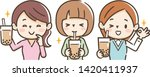 young woman drinks pearl milk... | Shutterstock .eps vector #1420411937