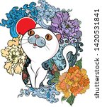 traditional cat with tattoo... | Shutterstock .eps vector #1420531841