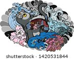 traditional cat with tattoo... | Shutterstock .eps vector #1420531844