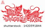 happy chinese new year 2020... | Shutterstock .eps vector #1420591844